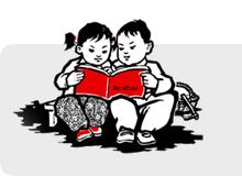 Курсы китайского в китае бесплатно